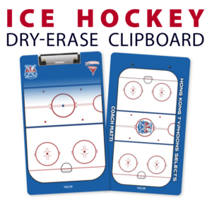 ice hockey rink double sided dry-erase clipboard customized personalize team sport colors logo